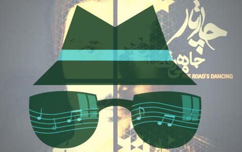 UNDERCOVER MUSIC #2: Chaartaar